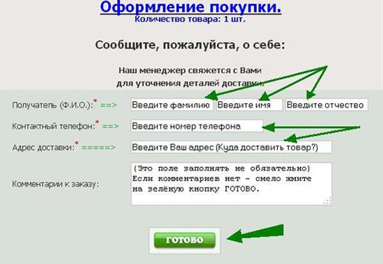 Как заказать такси онлайн москва